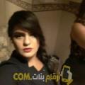 أنا ملاك من المغرب 30 سنة عازب(ة) و أبحث عن رجال ل الزواج
