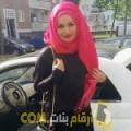 أنا صوفي من فلسطين 28 سنة عازب(ة) و أبحث عن رجال ل الحب