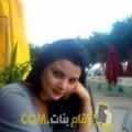 أنا فيروز من عمان 28 سنة عازب(ة) و أبحث عن رجال ل الدردشة