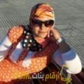 أنا خلود من فلسطين 34 سنة مطلق(ة) و أبحث عن رجال ل الحب