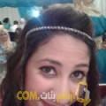 أنا بتينة من لبنان 28 سنة عازب(ة) و أبحث عن رجال ل التعارف