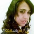 أنا رانة من الجزائر 30 سنة عازب(ة) و أبحث عن رجال ل الحب