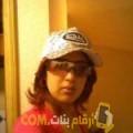أنا خلود من الكويت 27 سنة عازب(ة) و أبحث عن رجال ل الدردشة