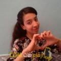 أنا مجدة من تونس 22 سنة عازب(ة) و أبحث عن رجال ل الحب