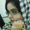 أنا راندة من قطر 30 سنة عازب(ة) و أبحث عن رجال ل الحب