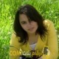 أنا وهيبة من ليبيا 27 سنة عازب(ة) و أبحث عن رجال ل الدردشة