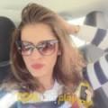 أنا ريهام من عمان 31 سنة مطلق(ة) و أبحث عن رجال ل الحب