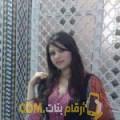 أنا ديانة من تونس 38 سنة مطلق(ة) و أبحث عن رجال ل الحب