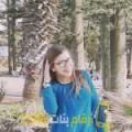 أنا أسماء من تونس 25 سنة عازب(ة) و أبحث عن رجال ل الصداقة