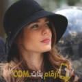 أنا دنيا من لبنان 28 سنة عازب(ة) و أبحث عن رجال ل الزواج