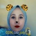 أنا هدى من الجزائر 19 سنة عازب(ة) و أبحث عن رجال ل المتعة