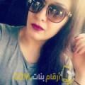 أنا صوفية من سوريا 25 سنة عازب(ة) و أبحث عن رجال ل الزواج
