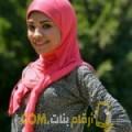 أنا سورية من سوريا 33 سنة مطلق(ة) و أبحث عن رجال ل الحب