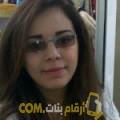 أنا غفران من ليبيا 26 سنة عازب(ة) و أبحث عن رجال ل الدردشة