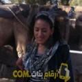 أنا صبرينة من اليمن 28 سنة عازب(ة) و أبحث عن رجال ل الحب