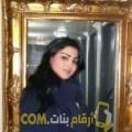 أنا سمح من البحرين 33 سنة مطلق(ة) و أبحث عن رجال ل التعارف