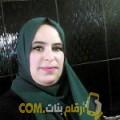 أنا آنسة من تونس 45 سنة مطلق(ة) و أبحث عن رجال ل الدردشة