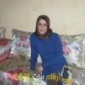 أنا آنسة من الأردن 34 سنة مطلق(ة) و أبحث عن رجال ل الدردشة