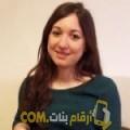 أنا سمر من المغرب 27 سنة عازب(ة) و أبحث عن رجال ل الزواج