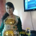 أنا فرح من المغرب 32 سنة عازب(ة) و أبحث عن رجال ل الزواج