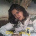 أنا سورية من المغرب 31 سنة مطلق(ة) و أبحث عن رجال ل الصداقة