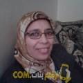 أنا فلة من ليبيا 53 سنة مطلق(ة) و أبحث عن رجال ل الصداقة