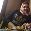 أنا ميساء من الإمارات 24 سنة عازب(ة) و أبحث عن رجال ل الحب