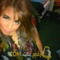 أنا راندة من البحرين 27 سنة عازب(ة) و أبحث عن رجال ل الحب