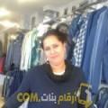 أنا سالي من لبنان 37 سنة مطلق(ة) و أبحث عن رجال ل الدردشة