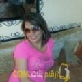 أنا نيرمين من ليبيا 30 سنة عازب(ة) و أبحث عن رجال ل التعارف