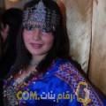 أنا ناسة من الإمارات 50 سنة مطلق(ة) و أبحث عن رجال ل الزواج