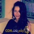 أنا أميرة من ليبيا 28 سنة عازب(ة) و أبحث عن رجال ل الحب