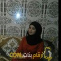 أنا منى من الجزائر 21 سنة عازب(ة) و أبحث عن رجال ل الزواج
