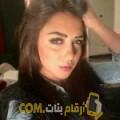 أنا غادة من عمان 29 سنة عازب(ة) و أبحث عن رجال ل الدردشة