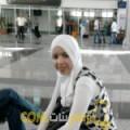 أنا نيرمين من البحرين 29 سنة عازب(ة) و أبحث عن رجال ل الحب