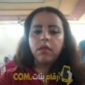 أنا خدية من الكويت 36 سنة مطلق(ة) و أبحث عن رجال ل الحب