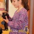 أنا كريمة من البحرين 23 سنة عازب(ة) و أبحث عن رجال ل الحب