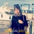 أنا دينة من قطر 28 سنة عازب(ة) و أبحث عن رجال ل الصداقة