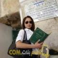 أنا أمينة من عمان 51 سنة مطلق(ة) و أبحث عن رجال ل المتعة