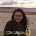 أنا تيتريت من قطر 33 سنة مطلق(ة) و أبحث عن رجال ل الدردشة