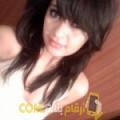 أنا ميرنة من مصر 31 سنة مطلق(ة) و أبحث عن رجال ل الصداقة