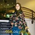 أنا حورية من مصر 24 سنة عازب(ة) و أبحث عن رجال ل الدردشة