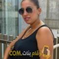 أنا فوزية من الكويت 29 سنة عازب(ة) و أبحث عن رجال ل الصداقة