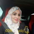أنا ملاك من فلسطين 27 سنة عازب(ة) و أبحث عن رجال ل المتعة