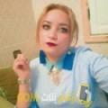 أنا صافية من عمان 25 سنة عازب(ة) و أبحث عن رجال ل الحب