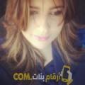 أنا زينب من البحرين 23 سنة عازب(ة) و أبحث عن رجال ل المتعة