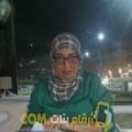أنا إلينة من ليبيا 40 سنة مطلق(ة) و أبحث عن رجال ل الحب