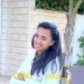 أنا وردة من عمان 24 سنة عازب(ة) و أبحث عن رجال ل الصداقة