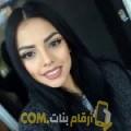 أنا زينب من تونس 27 سنة عازب(ة) و أبحث عن رجال ل المتعة