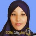 أنا دعاء من تونس 26 سنة عازب(ة) و أبحث عن رجال ل الزواج